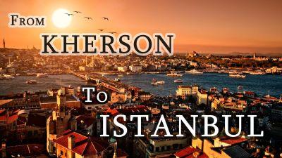 Авторские туры Херсон-Стамбул